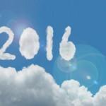 【お年玉企画公開!】2016年の計を立ててみました!